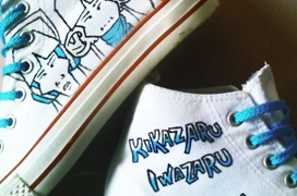Zapas Kikazaru, Iwazaru, Mizaru